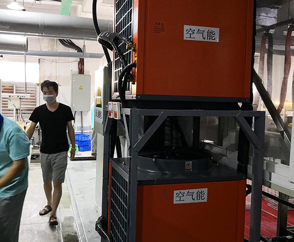 深圳华泰电渡厂—空气能电渡槽恒温热水工程