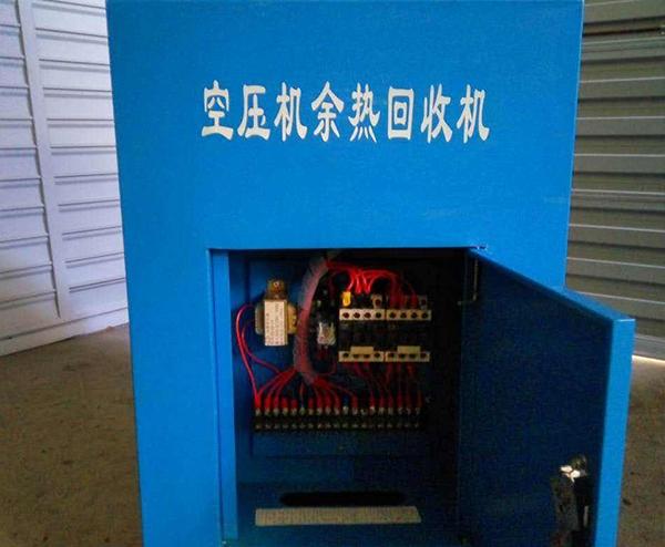 空压机余热回收热水工程